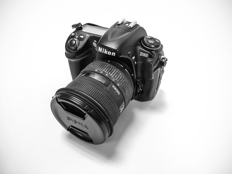 Nikon D300 no more
